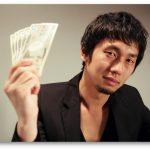 金儲けが上手い人間は悪い奴ばかり!?と言う人はこの世界の仕組みが分かっていない。