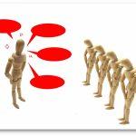 命令したって人は動かない!トラブル解決のためにリーダーがすべき1つのこと。